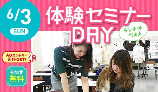 A:大阪文化独自のデザイン発想法を体験